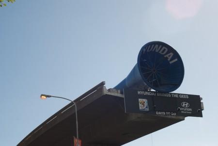 vuvazela